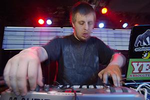 DJ Floorclearer